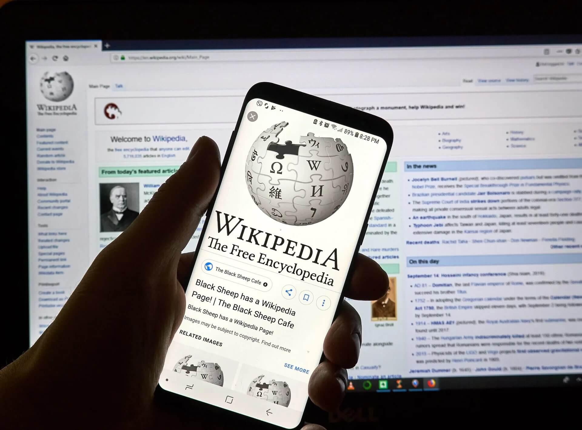 Википедия, бесплатный пиар и длинная дорога к успеху